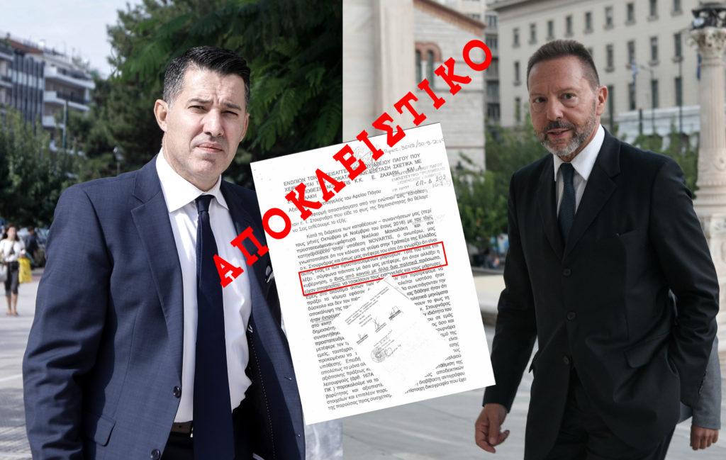 #NOVARTIS_GATE Εισαγγελείς Διαφθοράς: Ο Μανιαδάκης μας έλεγε πως τον εκβιάζει ο Στουρνάρας