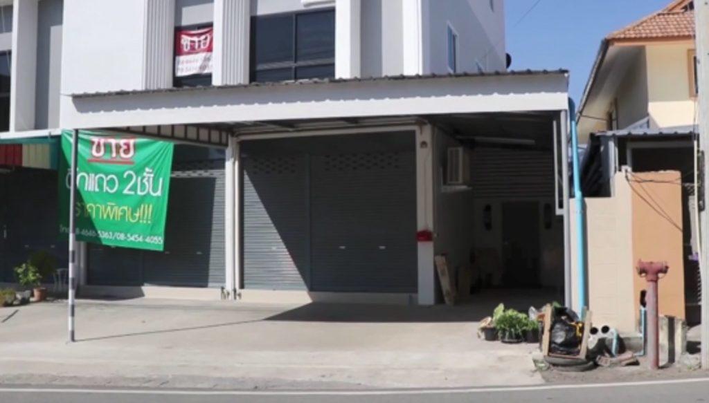 Ταϊλάνδη: Επιχειρηματίας βρέθηκε τσιμεντωμένη σε ψυγείο