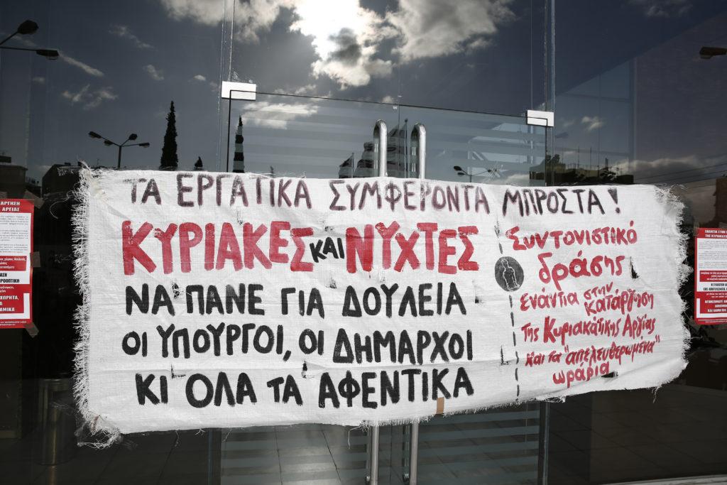 Απεργία προκηρύχθηκε την Κυριακή σε βιβλιοπωλεία και καταστήματα Public