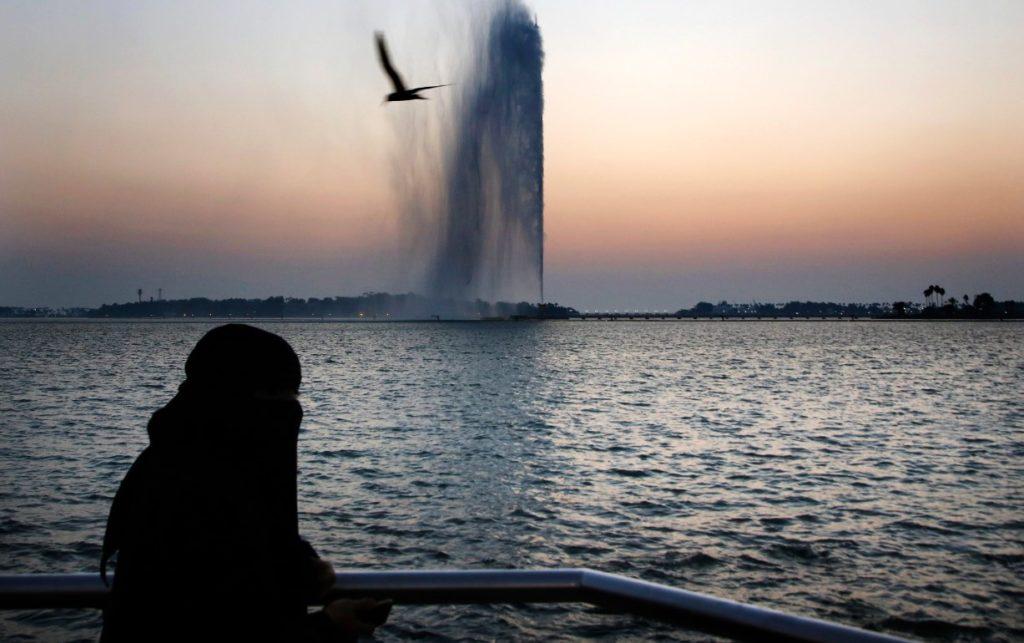 Σαουδική Αραβία: Εξτρεμιστικές ιδέες ο φεμινισμός, η ομοφυλοφιλία και ο αθεϊσμός