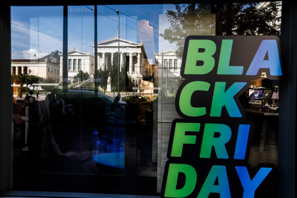 Συμβουλές για την Black Friday από την Ένωση Καταναλωτών