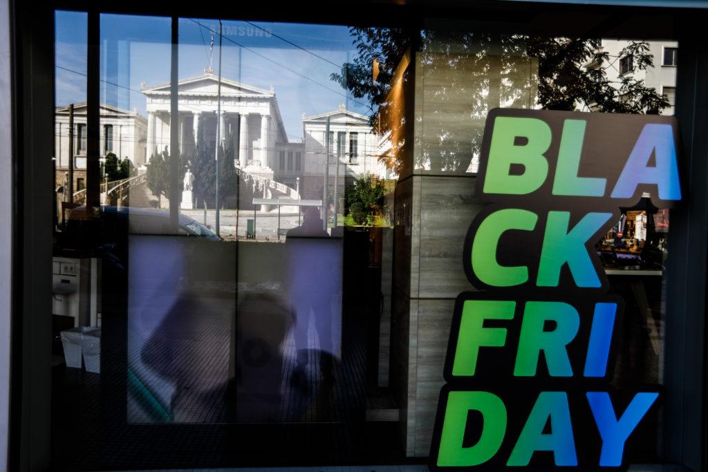 Black Friday – Προσοχή για να μην γίνει «βλαξ» Friday