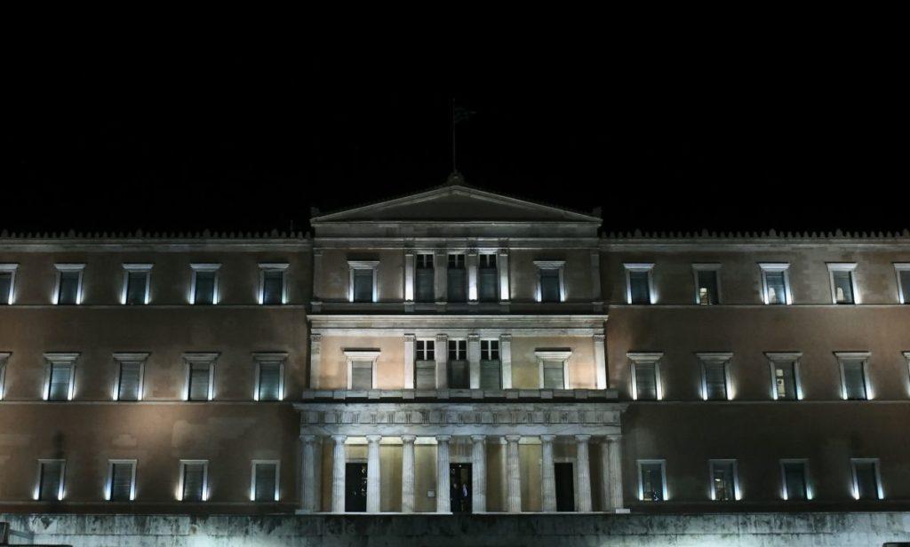 Βαθιά απογοήτευση για το ελληνικό κοινοβούλιο