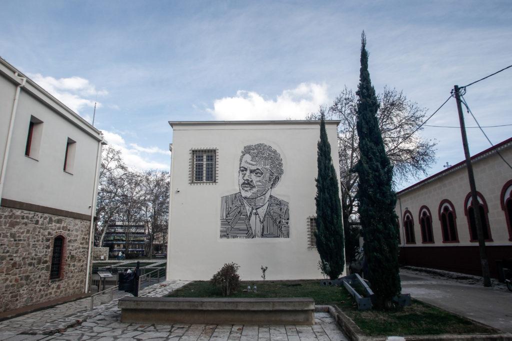 Τρίκαλα: Ένα μεγάλο ψηφιδωτό για το Μουσείο του Βασίλη Τσιτσάνη