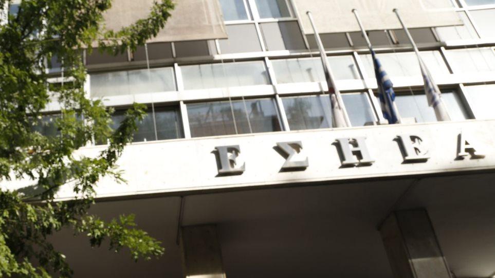 ΕΣΗΕΑ: Να ανακληθούν οι απολύσεις στον «Φιλελεύθερο»
