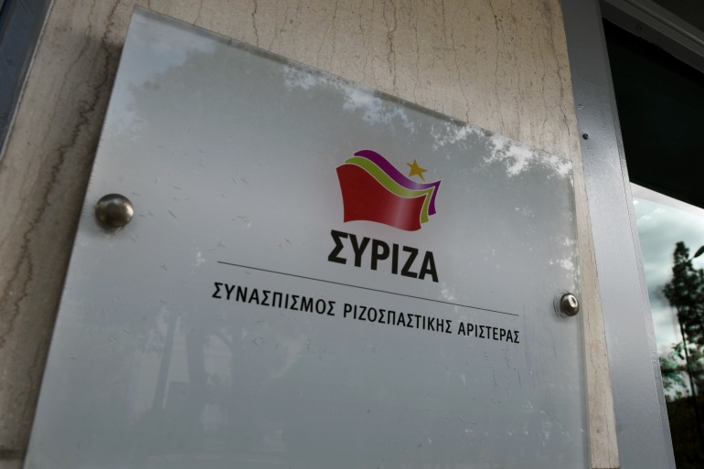 ΣΥΡΙΖΑ: Αλαζόνας και υποκριτής για μία ακόμα φορά ο Κυριάκος Μητσοτάκης