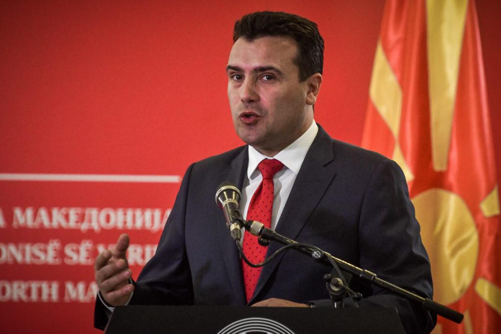 Εξελίξεις στη Βόρεια Μακεδονία: Παραιτήθηκε ο Ζάεφ
