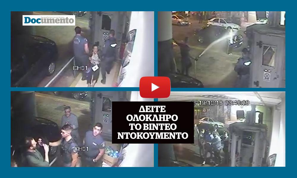 Ανεξέλεγκτοι σερίφηδες:  Ντοκουμέντο επίδειξης απανθρωπιάς από τους αστυνομικούς του Χρυσοχοΐδη στο αμαρτωλό Α.Τ. Ομόνοιας (full video)