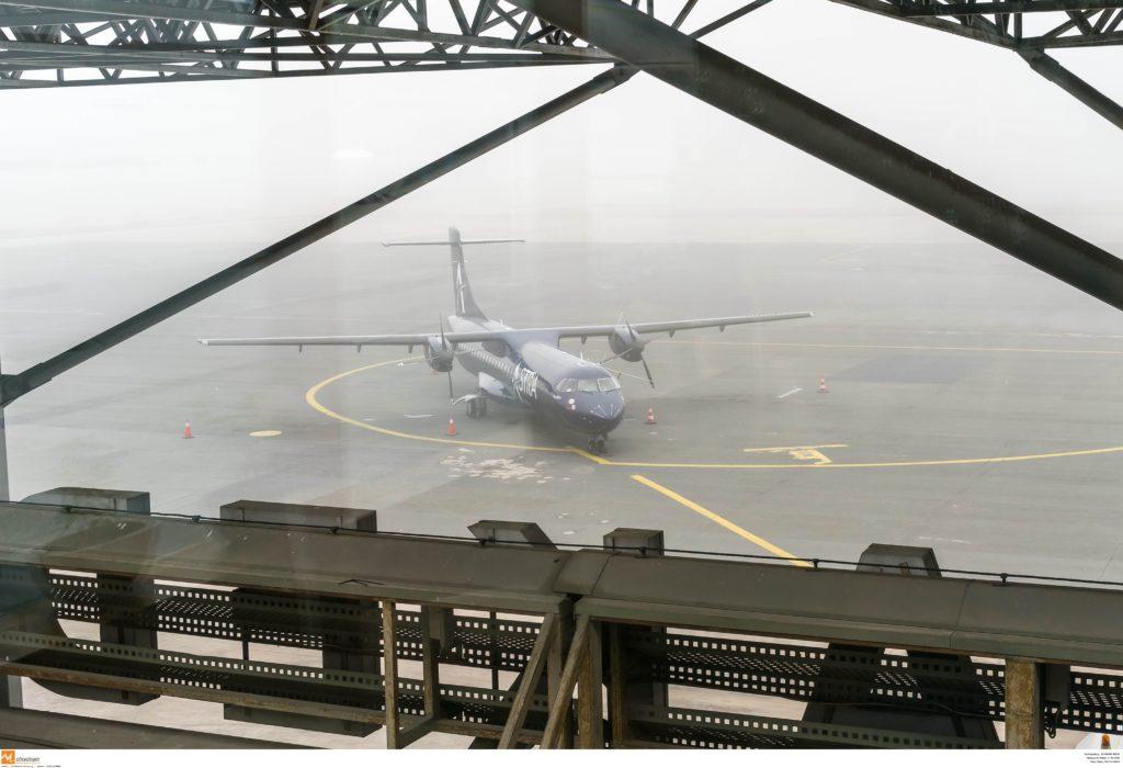 Ηφαιστίωνας: Επέστρεψε στο αεροδρόμιο Μακεδονία αεροσκάφος με προορισμό τη Σάμο