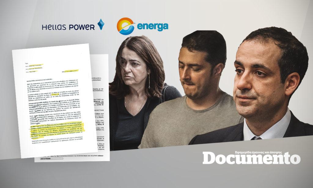 Οι σχέσεις του ανιψιού του πρωθυπουργού και διευθυντή του γραφείου του με τον Αριστείδη Φλώρο της Energa (Video)
