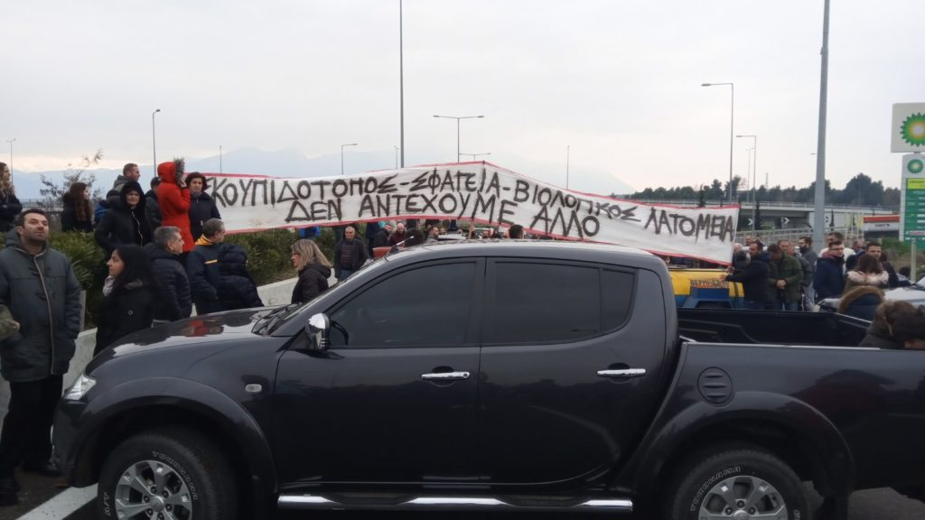 Λαμία: Ουρές χιλιομέτρων από μπλόκο κατοίκων στην Εθνική – Αντιδρούν σε κέντρο προσφύγων