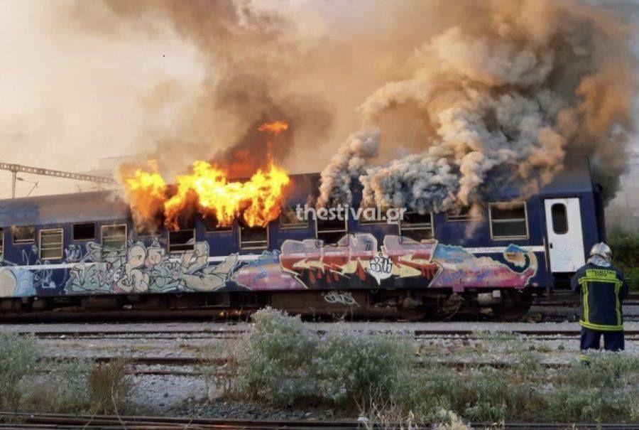 Θεσσαλονίκη: Φωτιά σε βαγόνια του ΟΣΕ