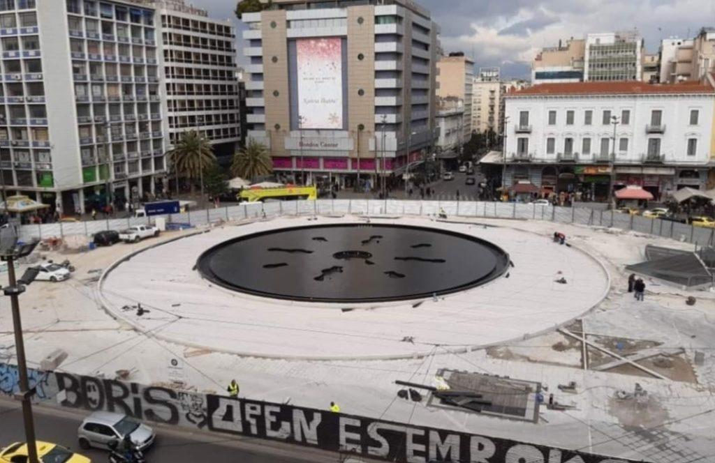 Καταγγελία αρχιτέκτονα: Αυθαίρετη η νέα πλατεία Ομονοίας