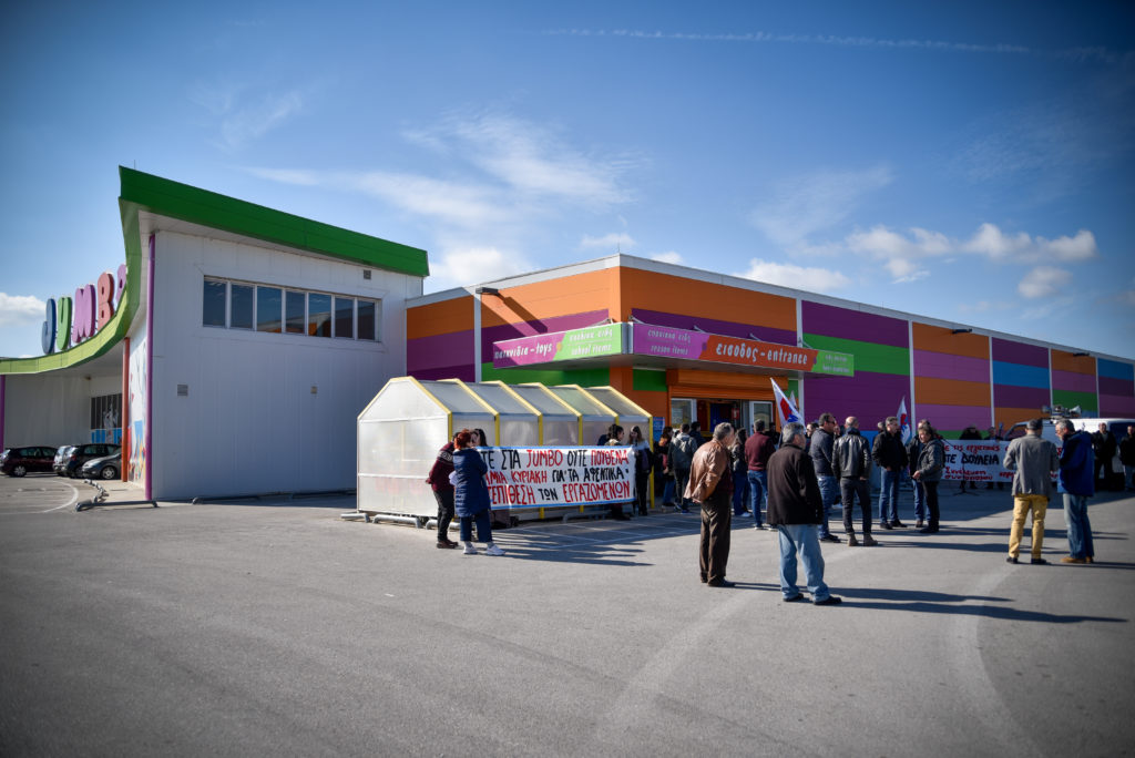 Δεύτερη Κυριακή με απεργία και συγκέντρωση έξω από το Jumbo Πρέβεζας (Photos)