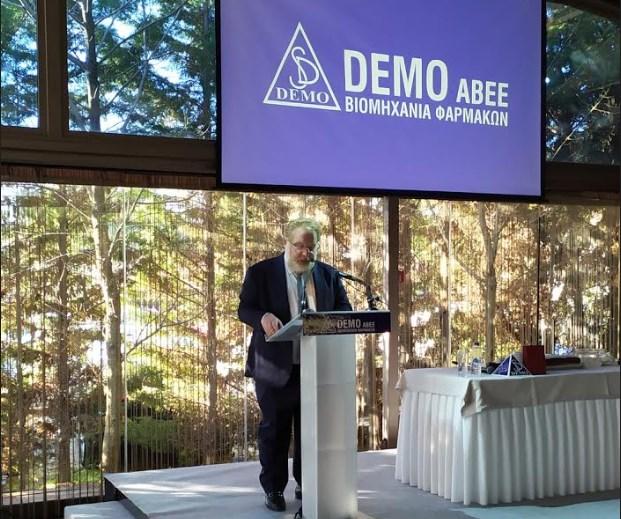 Εκδήλωση κοπής της πρωτοχρονιάτικης πίτας της DEMO ABEE