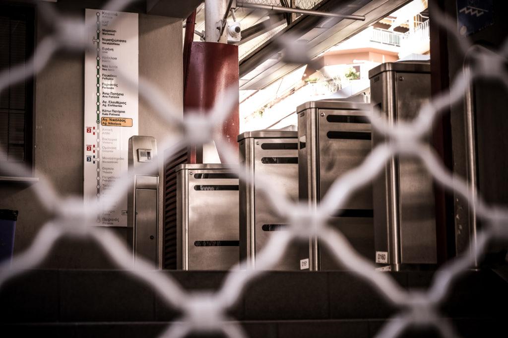 Σε απεργιακό κλοιό την Τρίτη λόγω ασφαλιστικού – Πώς θα κινηθούν τα Μέσα Μαζικής Μεταφοράς