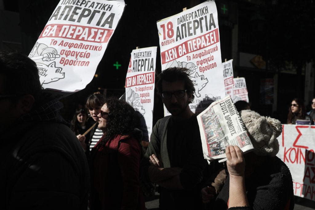Αχτσιόγλου σε ΝΔ: Κανείς δεν μπορεί να κρύψει την αλήθεια για το ασφαλιστικό νομοσχέδιο (Video)