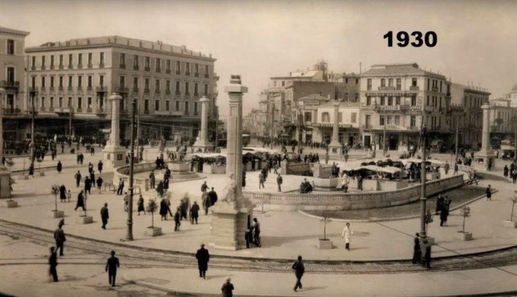 Δεκαετίες πριν: Όταν Βλαχοπούλου και Βέμπο τραγουδούσαν την πλατεία Ομονοίας… (Video)