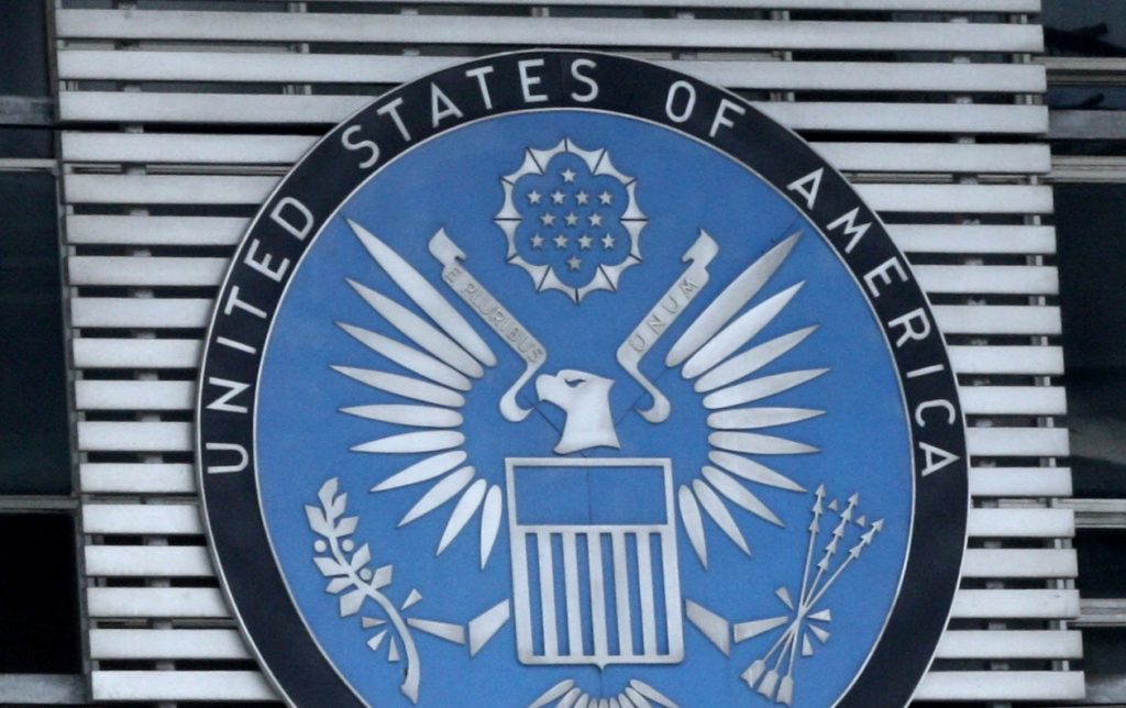 Η πρεσβεία των ΗΠΑ εξέδωσε συστάσεις για Λέσβο, Χίο, και Έβρο