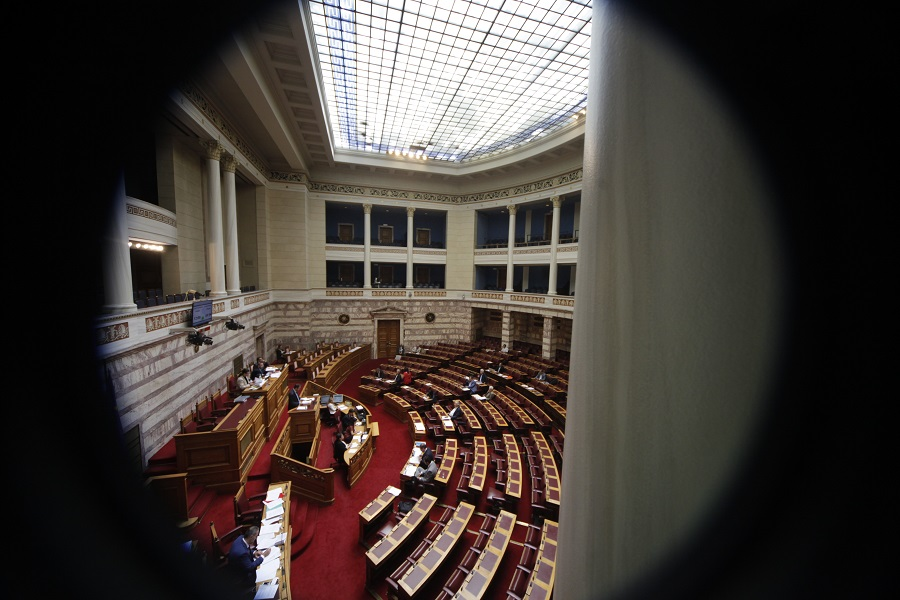 Σε δημόσια διαβούλευση νομοσχέδιο του Υπουργείου Δικαιοσύνης