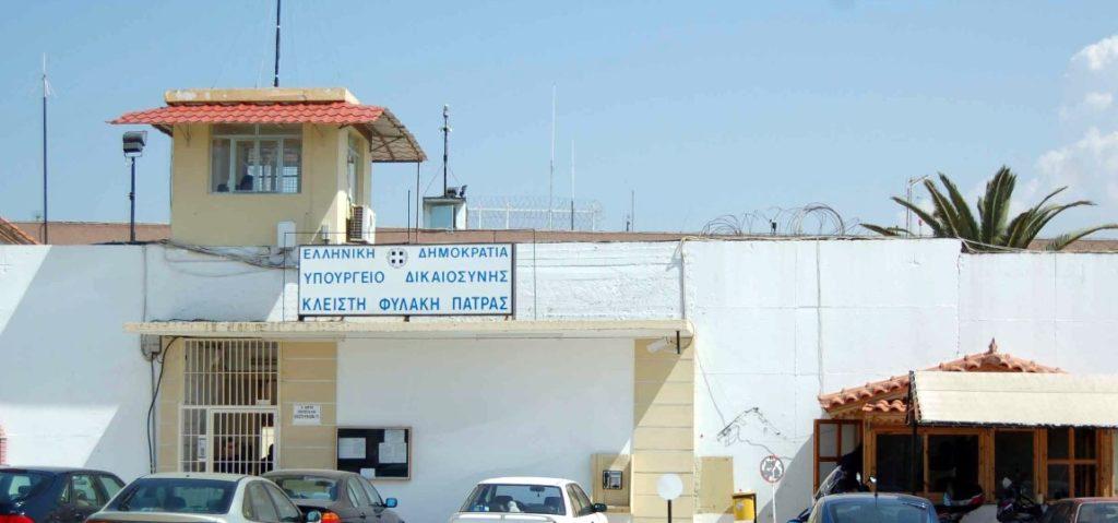 Πάτρα: Απέδρασαν δύο κρατούμενοι των φυλακών Αγίου Στεφάνου