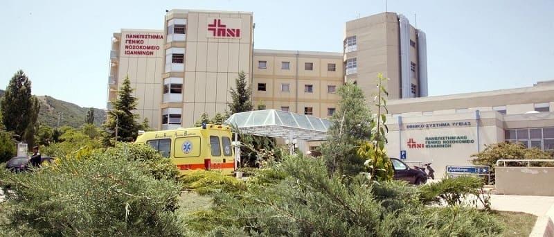 Χειρουργός που εφημέρευε στο Πανεπιστημιακό Ιωαννίνων θετική στον κορονοϊό – Αρνητικό το τεστ στον ασθενή που χειρούργησε