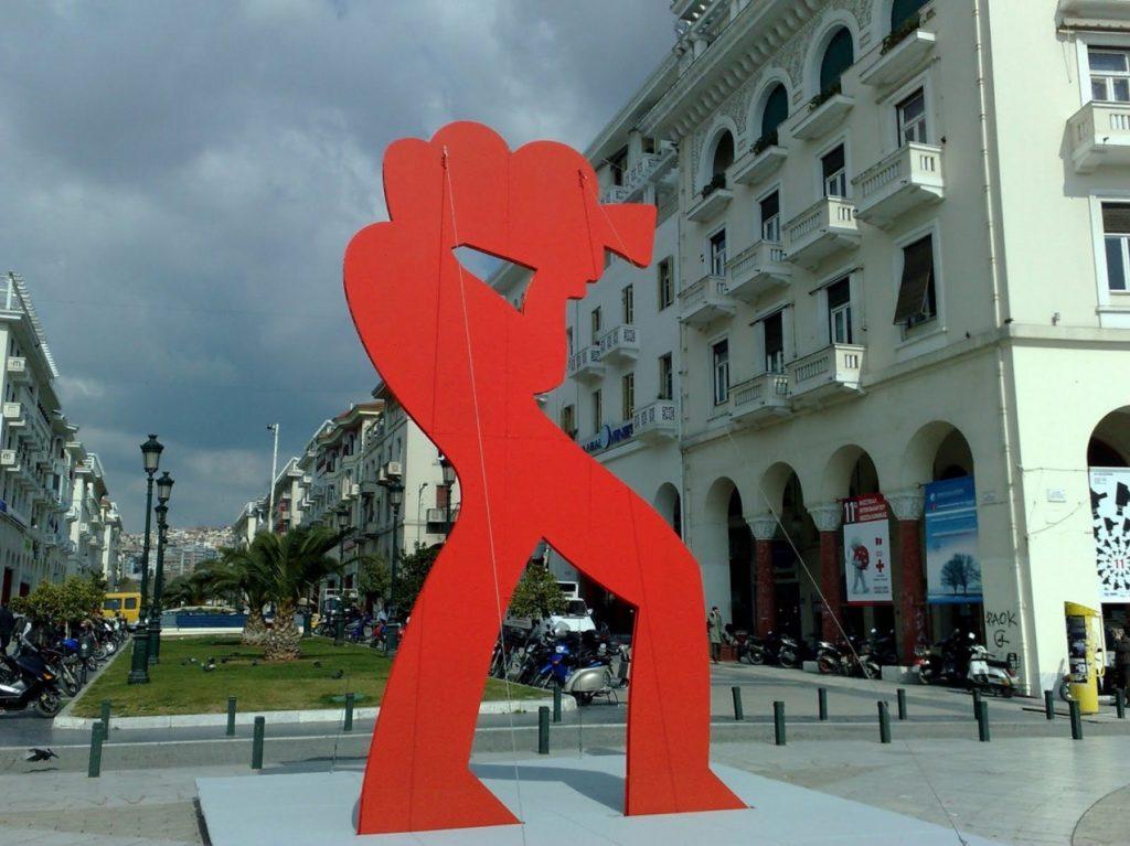 Το Φεστιβάλ Κινηματογράφου Θεσσαλονίκης φέρνει το σινεμά στο σπίτι μας