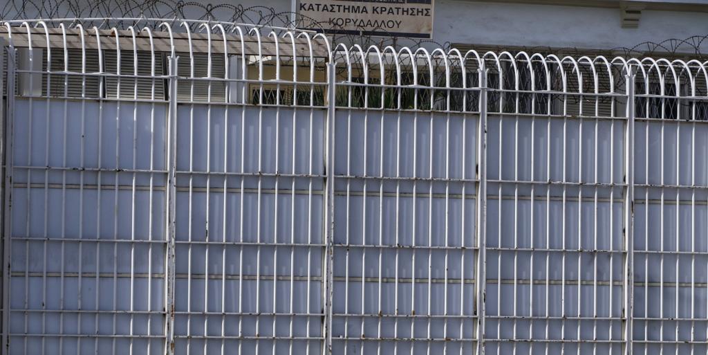 Μετά την καταγγελία, έκαναν απολύμανση στις γυναικείες φυλακές Κορυδαλλού