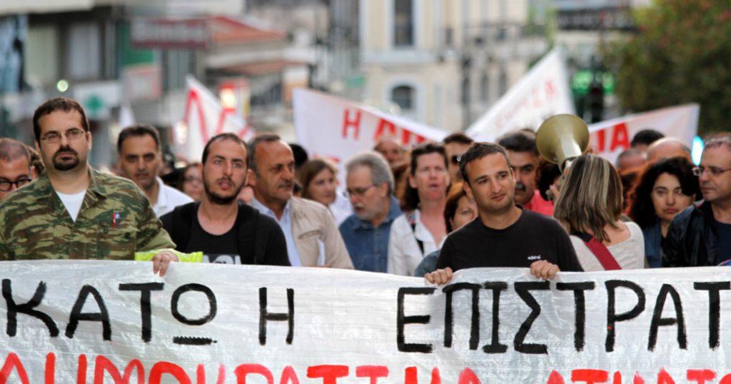 Η κυβέρνηση Μητσοτάκη ξαναφέρνει την πολιτική επιστράτευση απεργών στο …όνομα του κορονοϊού!