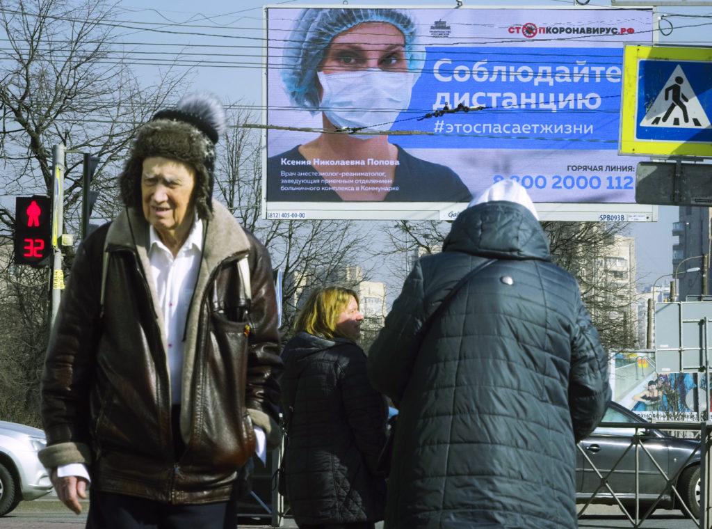 Ρωσία – Κορονοϊός: Αύξηση στις πωλήσεις των sex shop – Ποια «στολή» προτιμούν