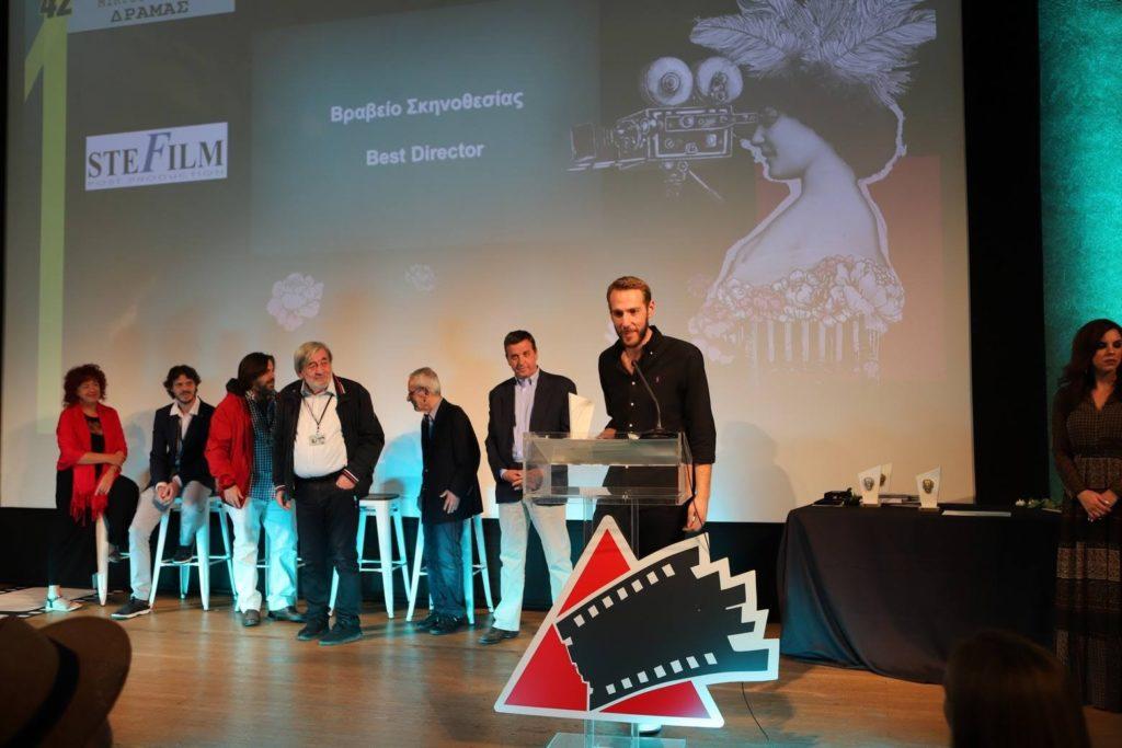 Τα βραβεία του φετινού Φεστιβάλ Ταινιών Μικρού Μήκους Δράμας