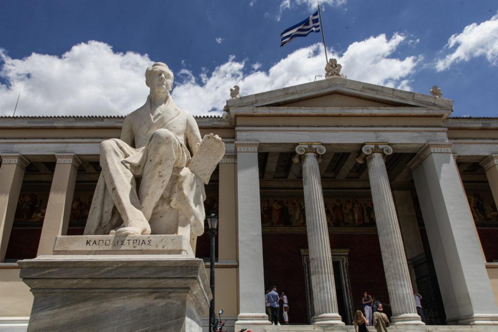 Πανεπιστήμια: Μέσα Ιουνίου οι εξετάσεις του εαρινού εξαμήνου