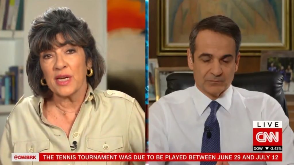 H «πατάτα» του CNN/Αμανπούρ – Τι απάντησε ο Μητσοτάκης! (Video)
