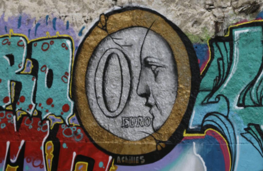 ΔΝΤ: Εκτόξευση ελληνικού χρέους στο 200% του ΑΕΠ