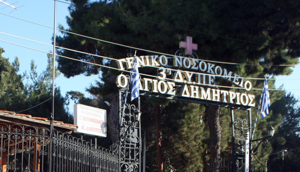 Χωρίς υποκείμενο νόσημα ο 35χρονος που πέθανε στη Θεσσαλονίκη – Αναφέρεται ως αρνητικός στο πρώτο τεστ