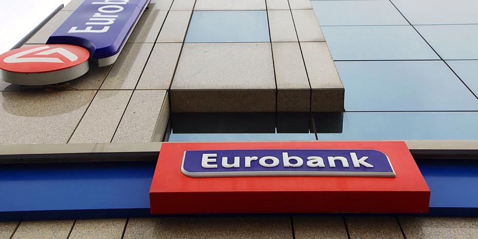Διεθνής διάκριση για τον Τομέα Οικονομικής Ανάλυσης και Μελετών της Eurobank