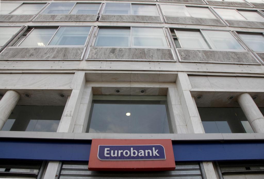 Eurobank: Κράτος-μέλος καταγωγής η Ελλάδα