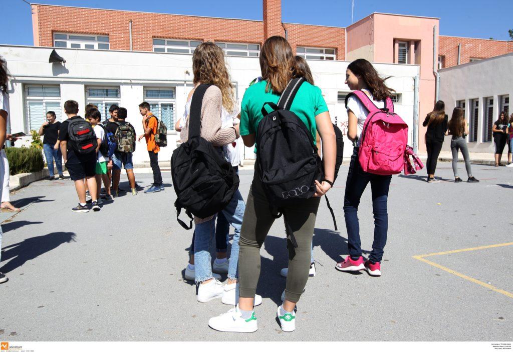 ΟΛΜΕ: Τώρα επιστροφή χρημάτων από σχολικές εκδρομές που ακυρώθηκαν
