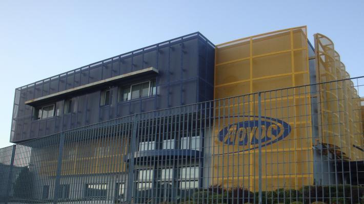 Στις 14 Ιουλίου 2020 θα εξεταστεί η συμμόρφωση του πρακτορείου «Άργος» με την απόφαση της Επιτροπής Ανταγωνισμού.