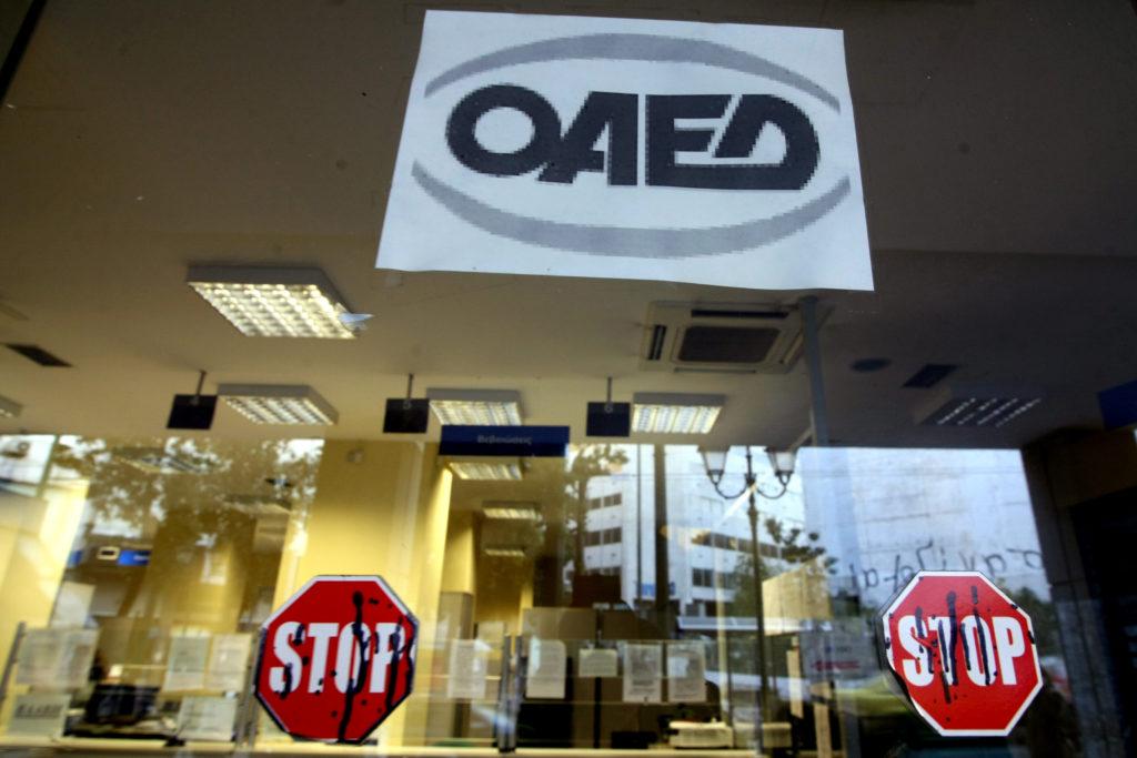 Καθυστέρησες να εμφανιστείς στον ΟΑΕΔ; Τέλος το επίδομα ανεργίας