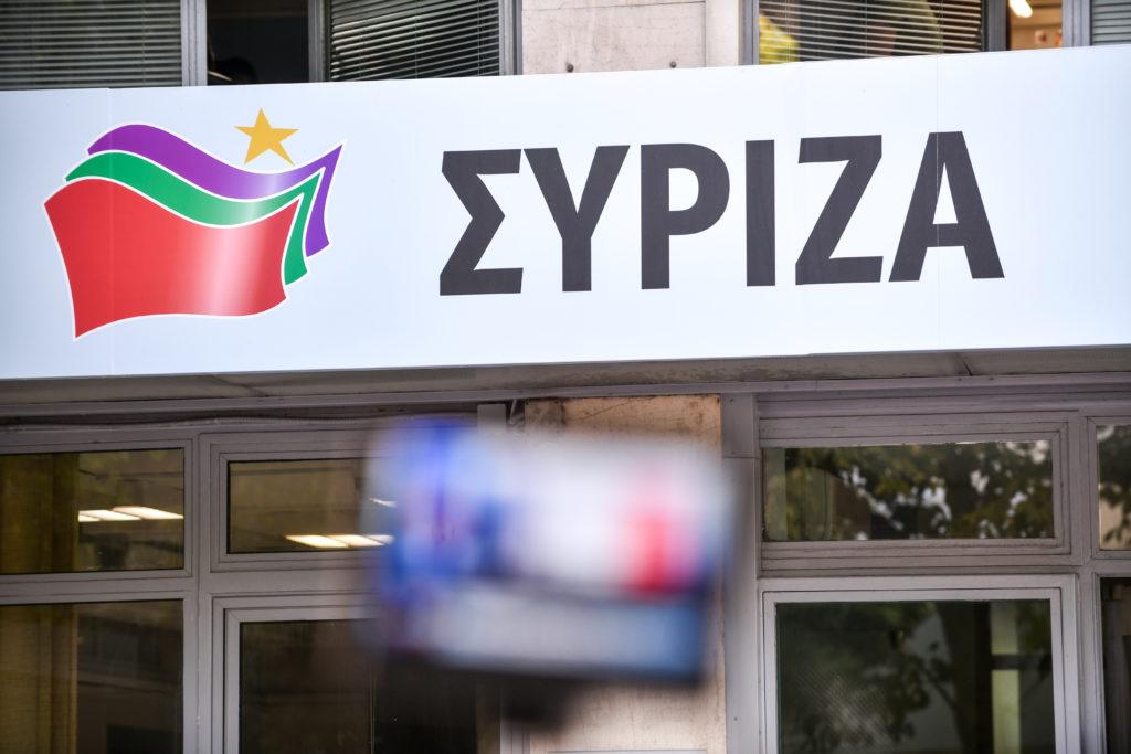 ΣΥΡΙΖΑ: Η ασφάλεια της χώρας είναι πολύ σημαντικότερο ζήτημα από τις εσωκομματικές αντιδικίες της ΝΔ