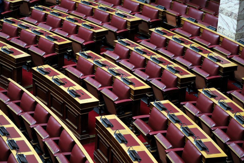 Σήμερα η Βουλή επισφραγίζει το σκάνδαλο αμνήστευσης των τραπεζιτών