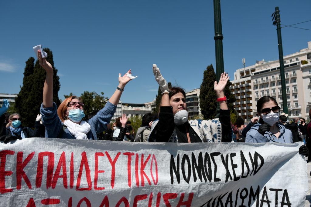 Νέο πανεκπαιδευτικό συλλαλητήριο την Τρίτη στα Προπύλαια