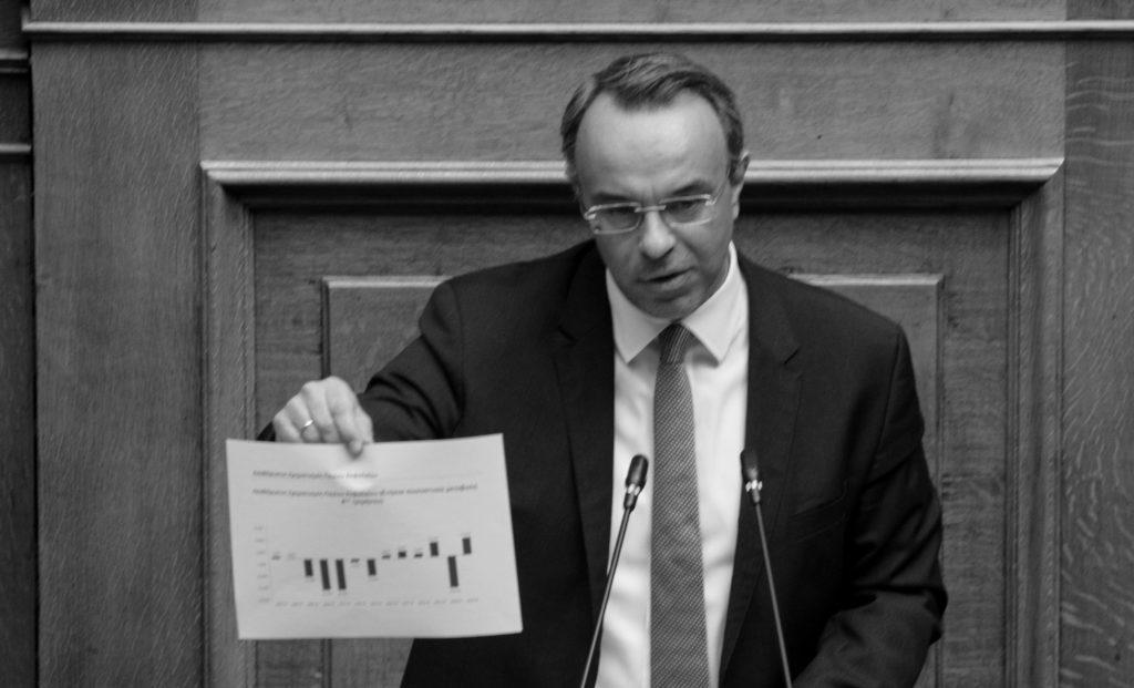 «Άλλη ύφεση παρουσίαζε η κυβέρνηση στα ελληνικά… άλλη στο αγγλικό κείμενο»