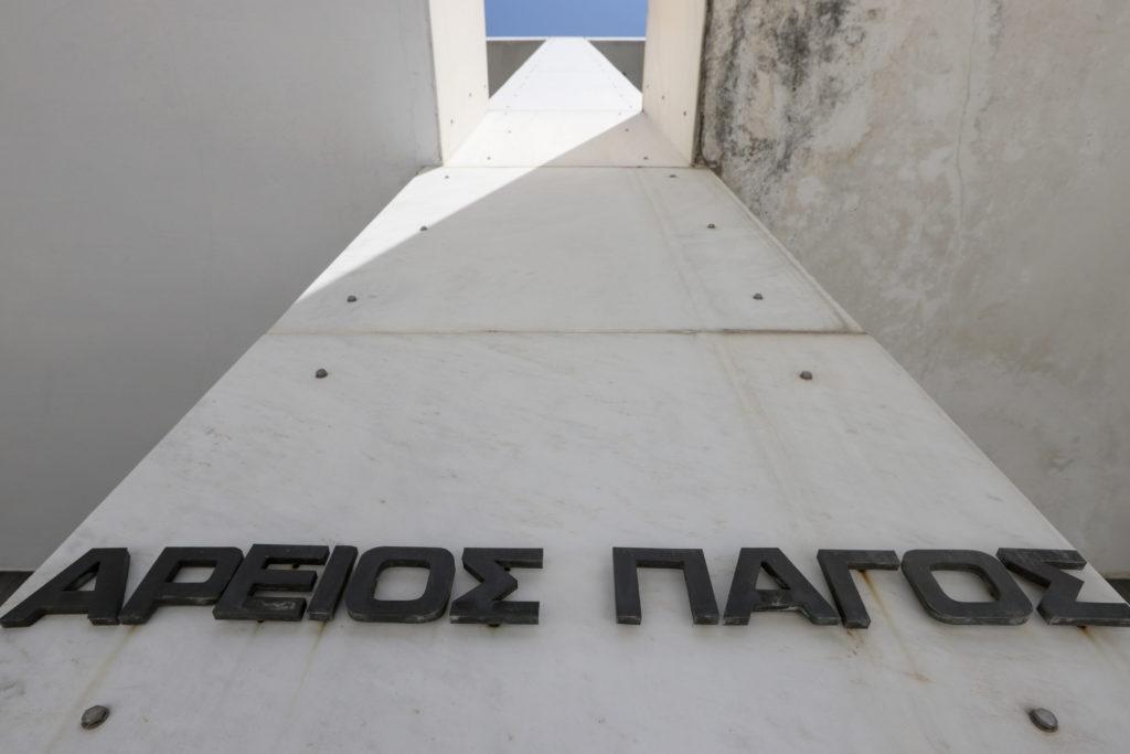 Παρέμβαση του Εισαγγελέα Αρείου Πάγου για την αποφυλάκιση του καταδικασμένου για παιδεραστία Νίκου Σειραγάκη