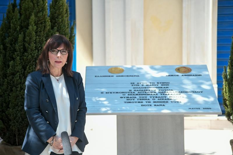 Τελετή μνήμης για τα θύματα της Marfin – Σακελλαροπούλου: Τραγικά τα γεγονότα