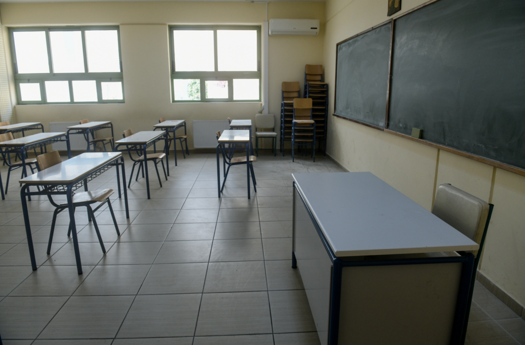 ΣΥΡΙΖΑ: Διαδικτυακή εκδήλωση για τη μετατροπή της εκπαίδευσης σε reality