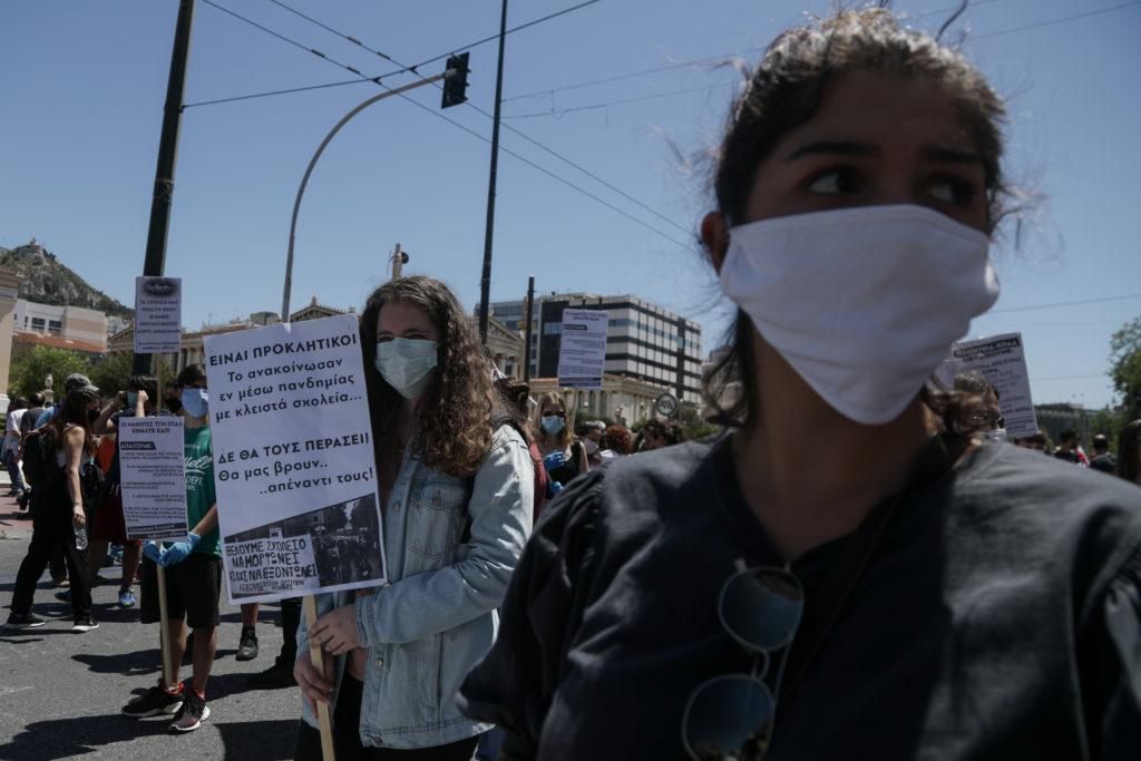Συλλαλητήριο στα Προπύλαια: Πάρτε πίσω το αντιεκπαιδευτικό νομοσχέδιο! (Video)