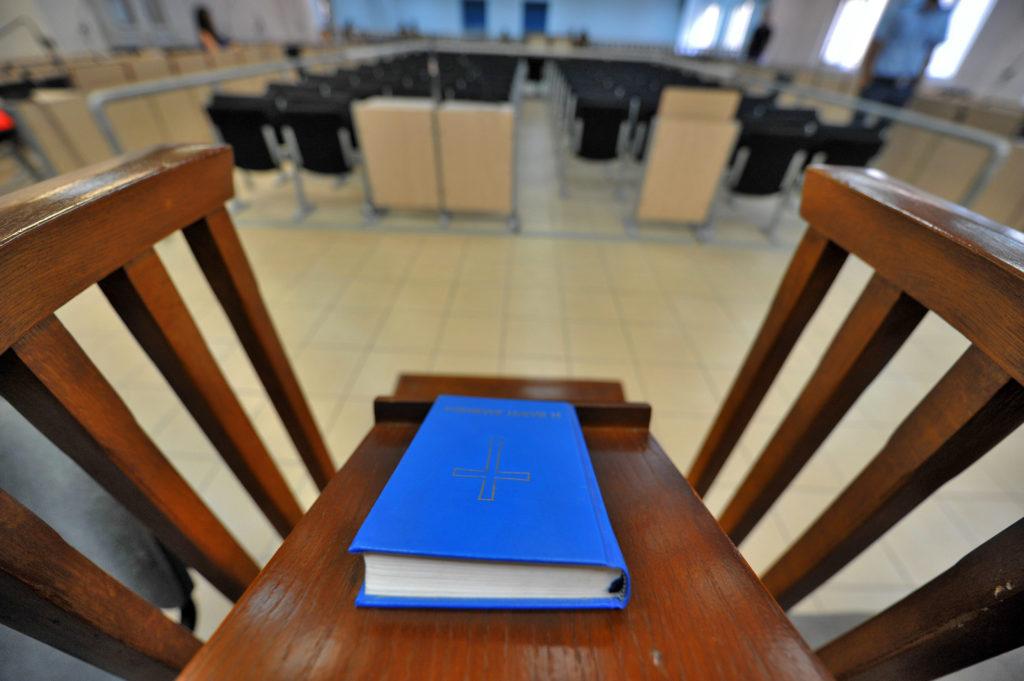 Εμφύλιος στην Ένωση Δικαστών: Καταγγελίες για πραξικόπημα 9 μελών του ΔΣ με «γαλάζιες» προεκτάσεις