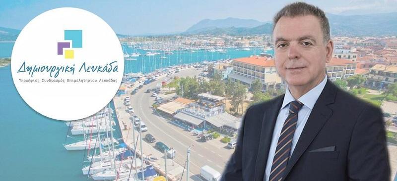 Ο Πρόεδρος του Επιμελητηρίου Λευκάδας χαρακτηρίζει «γύφτους» τους γείτονες της Λευκάδας!